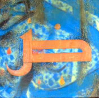 The art and beauty in Arabic letter reflects the beauty of the culture.